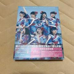 "Thumbnail of ""私立恵比寿中学 ファミえん ちゅうおん Blu-ray"""