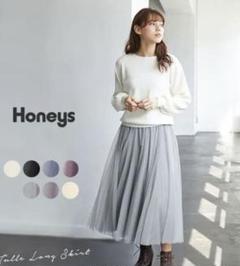 "Thumbnail of ""Honeys チュールロングスカート"""