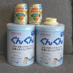 "Thumbnail of ""和光堂 ぐんぐん フォローアップミルク 液体ミルク アタッチメント"""
