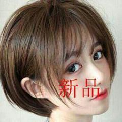 "Thumbnail of ""レディース ウィッグ ボブウィッグ 姫髪 かつら ショートストレート 人毛"""