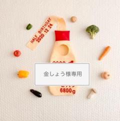 """Thumbnail of """"キューピーハーフバースデー 金しょう様 5-25"""""""