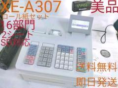 "Thumbnail of ""SHARPレジスターXE-A307  中古品"""