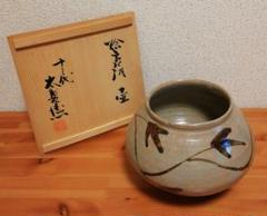 "Thumbnail of ""十三代中里太郎右衛門窯 絵唐津 壺 共箱 略歴付 花瓶"""