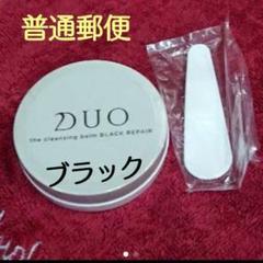 "Thumbnail of ""DUO  【新品未使用】   クレンジングバーム  ブラック 20g"""