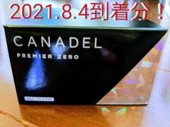 "Thumbnail of ""カナデル プレミアムゼロ (美容ジェル) 58g"""
