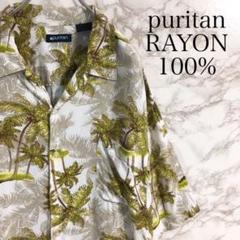 """Thumbnail of """"【レーヨン100%】ピューリタン ヤシの木 南国植物 アロハシャツ 白色 2XL"""""""