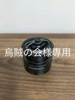 """Thumbnail of """"シマノ 16エクスセンスLB C3000MXG スプール"""""""
