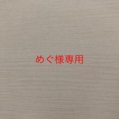 "Thumbnail of ""『中古品』マスキングテープ フルーツ柄4本"""
