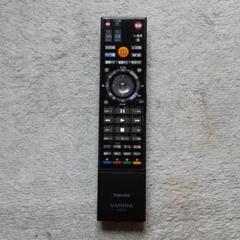 "Thumbnail of ""TOSHIBA 東芝 HDD&DVDレコーダーリモコン SE-R0355"""