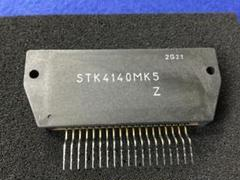 """Thumbnail of """"STK4140V STK4140MK5  三洋 25W+25W パワーIC 1個"""""""