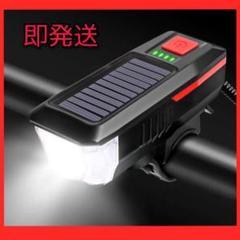 "Thumbnail of ""自転車ヘッドライト 前照討ソーラー充電式 USB 充電式"""
