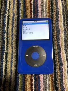 """Thumbnail of """"Apple iPod classic 第5世代30GB 青ブルーカラーカスタム"""""""
