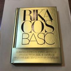 "Thumbnail of ""RIKACO'S BASIC"""
