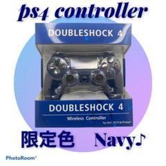"""Thumbnail of """"【互換品】PS4 コントローラー PC対応 ネイビー"""""""