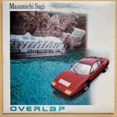 "Thumbnail of ""杉真理 OVERLAP  レコード LP"""