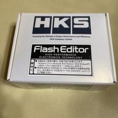 "Thumbnail of ""HKS フラッシュエディター ZN86 ver.2.21"""