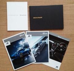 "Thumbnail of ""国産車カタログ 3種 レクサス、ソアラ豪華版、スバルBRZ"""