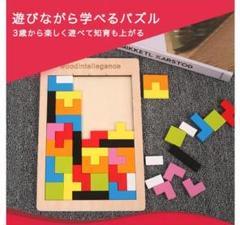 """Thumbnail of """"【人気商品】 知育パズル カラフル 木製玩具 プレゼント 知育 おもちゃ"""""""