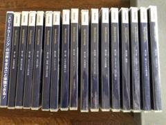 """Thumbnail of """"スピードラーニング CD 英語1巻から16巻"""""""