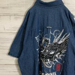 "Thumbnail of ""DOG TOWN ドッグタウン デニムシャツ 刺繍デザイン XL ビッグサイズ"""