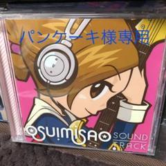 """Thumbnail of """"「押忍!操」サウンドトラック CD"""""""