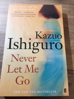 "Thumbnail of ""Never Let Me Go Kazuo Ishiguro 私を離さないで"""