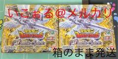 "Thumbnail of ""バトスピ デジモン 決めろカードスラッシュ 2box"""