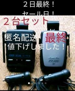"""Thumbnail of """"ユピテル Super cat RX-80 RX-88G レーダー探知機 オービス"""""""