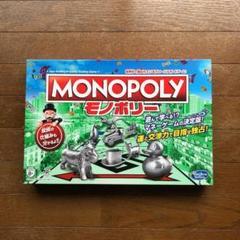 "Thumbnail of ""モノポリー MONOPOLY ゲーム"""