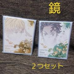 "Thumbnail of ""鬼滅ノ刃  手鏡"""