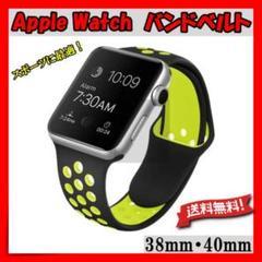 """Thumbnail of """"applewatch アップルウォッチバンドベルトスポーツ 黒緑 38/40mm"""""""