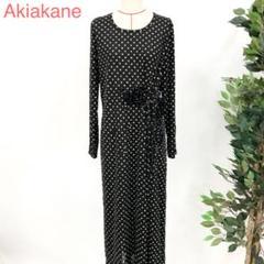 """Thumbnail of """"Akiakane ドット柄ロングワンピース 長袖 ウエスト紐 3025"""""""