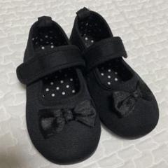 """Thumbnail of """"フォーマルシューズ 靴 ブラック 女の子 15cm"""""""