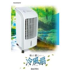 "Thumbnail of ""ROOMMATE 冷風扇 RM-99H"""