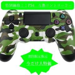"""Thumbnail of """"PS4(プレステ4)コントローラー 互換品 迷彩 ;"""""""