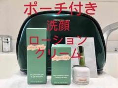 "Thumbnail of ""ドゥ・ラ・メール  DE LA MER モイスチャークリーム ローション 洗顔"""