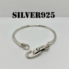 "Thumbnail of ""【匿名配送】 コネクション フックリンク シルバー バングル silver925"""