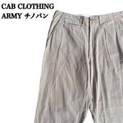 "Thumbnail of ""★CAB CLOTHING ARMY チノパン talonジップ ミリタリー"""