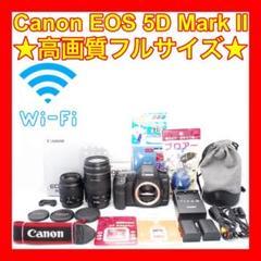 "Thumbnail of ""⭐高画質フルサイズ⭐Wi-Fi転送⭐Canon EOS 5D Mark II⭐"""