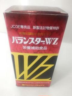 "Thumbnail of ""新品 バランスターWZ"""
