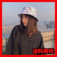 "Thumbnail of ""残りわずか! リバーシブル バケットハット ホワイト 白 韓国 ストリート"""
