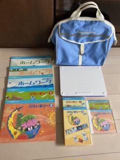 "Thumbnail of ""ヤマハ音楽教室ぷらいまりー教材(CD,DVD,テキスト,ホームワーク)"""