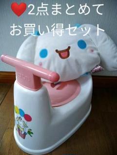 "Thumbnail of ""コンビ お子様のトイレ練習用 オマル & シナモロール リュックサック"""