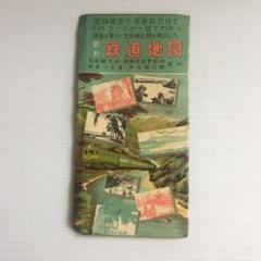 "Thumbnail of ""昭和レトロ 鉄道地図 昭和 当時物 全国地図 古道具 アンティーク"""