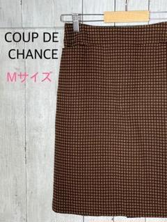 "Thumbnail of ""COUP DE CHANCE スカート タイト 38"""