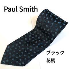 "Thumbnail of ""【イタリア製】Paul Smith(ポールスミス) メンズネクタイ 黒 花柄"""
