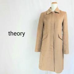 """Thumbnail of """"Theory  チェスターコート アンゴラ混 上品 シンプル"""""""