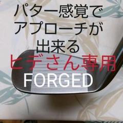 "Thumbnail of ""ADLLER  JAPAN  ウェッジ【55°】"""