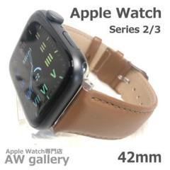 "Thumbnail of ""Apple Watch 本体 レザー 革 バンド 42 ライトブラウン"""