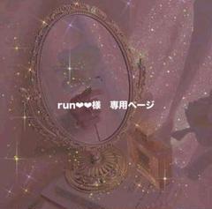 """Thumbnail of """"結婚しよ♡"""""""